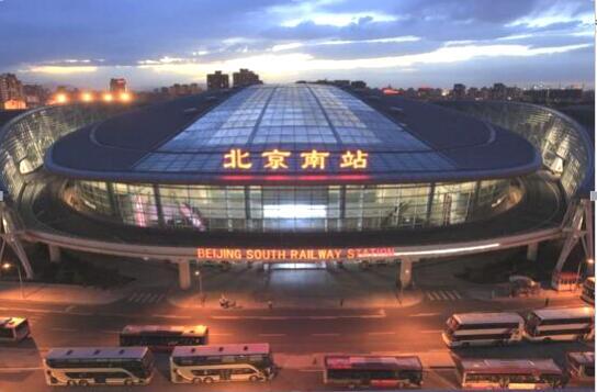 雄安在线:国务院督查组夜访北京南站 督促整改问题