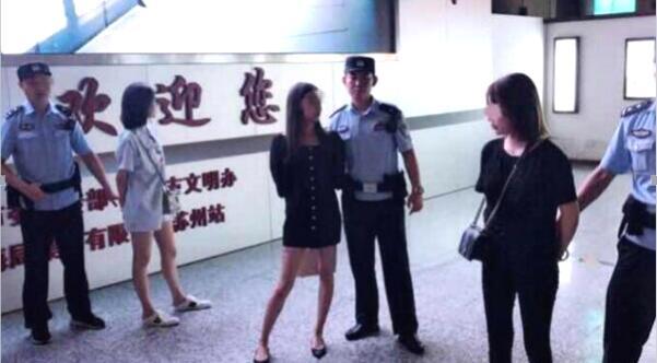 雄安在线:3女孩高铁吸毒被抓