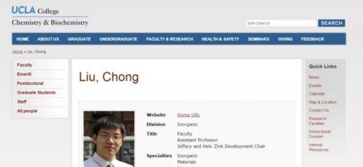 刘翀在UCLA化学系官网上的介绍