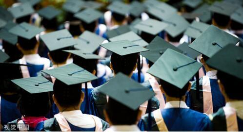 高校第二学士学位将不再招生