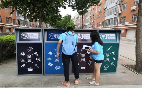 """为雄安新区""""无废城市""""建设助力,社区居民生活垃圾分类先行7"""