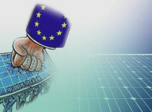 雄安新闻报道,欧盟,光伏