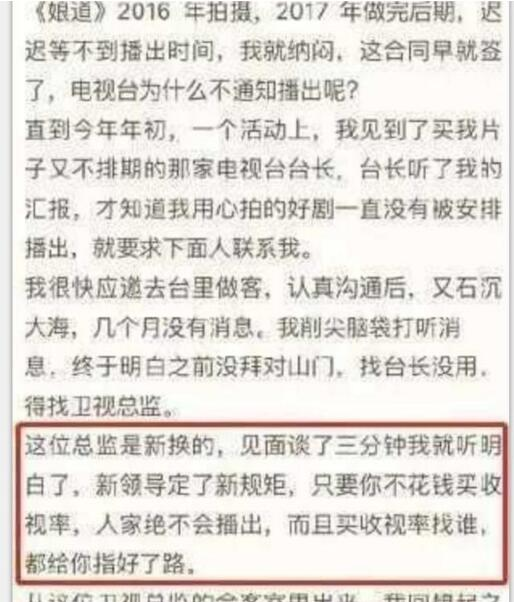 雄安新闻,娱乐圈,吴奇隆夫妇