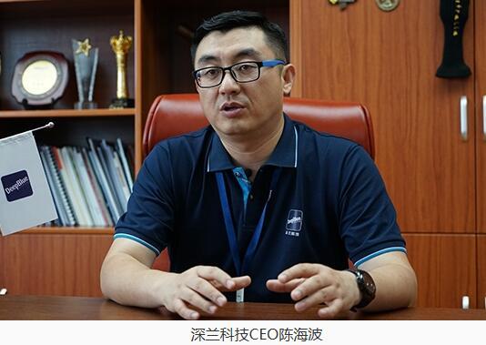 雄安新闻,CEO陈海波