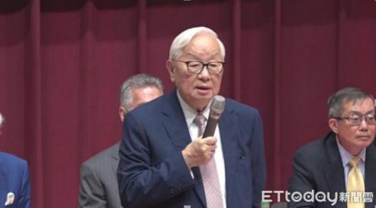 雄安在线报道,APEC代表