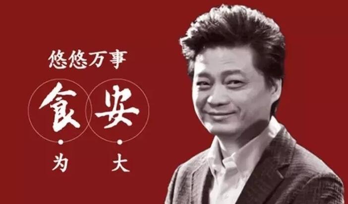 崔永元教授