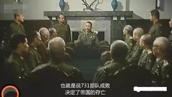 731部队在中国是横行霸道