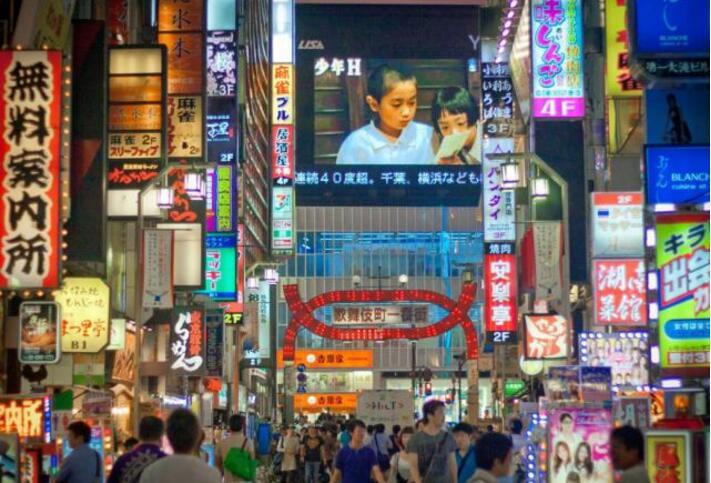 """日本最大的""""红灯区"""""""