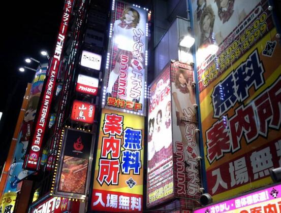 东京歌舞伎町一条街