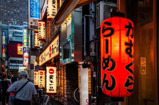 """日本红灯区"""":东京歌舞伎町一条街"""