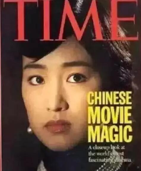 美国《时代周刊》的封面上, 出现了第一个演员身份的中国人——巩俐。