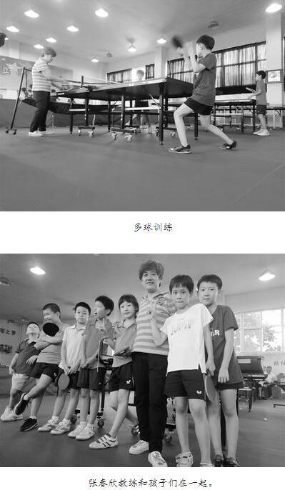 雄安在线报道:亚运会冠军教练张春欣