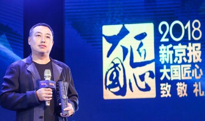 雄安新闻,刘国梁,获奖