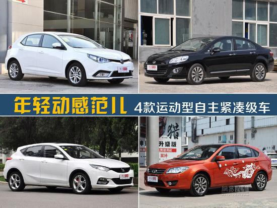 捷豹捷豹捷豹F-TYPE2015款 Coupe